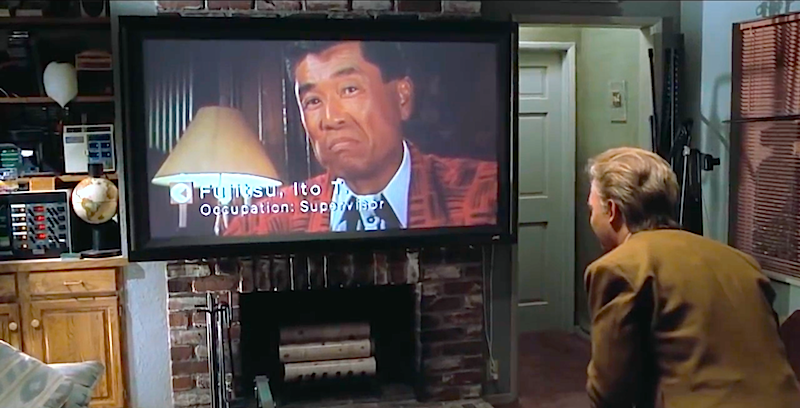 Mr. Ito T. Fujitsu, looking less than impressed. Taken from  Back To The Future II .