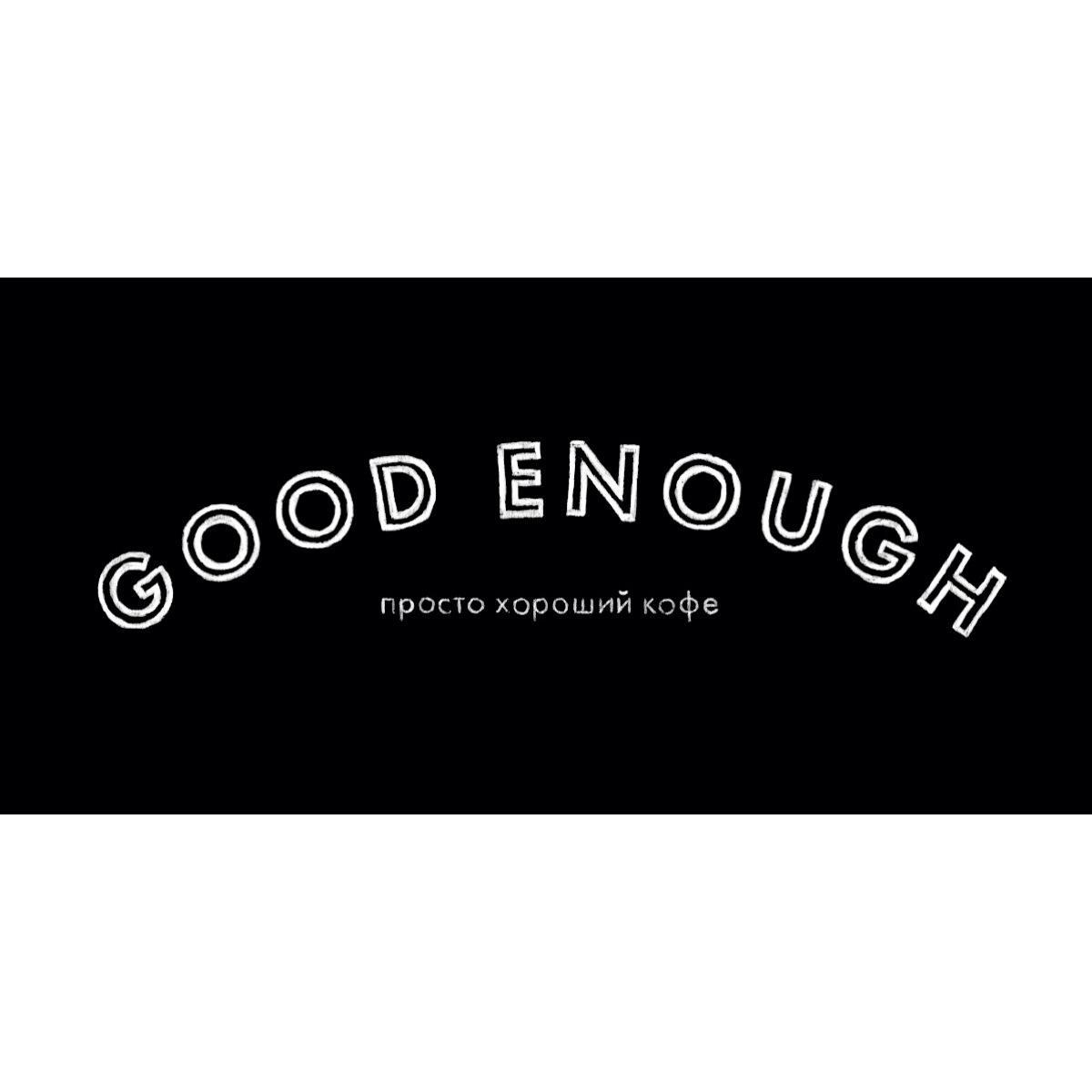 good enough.jpg