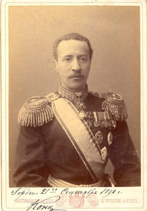 Принц Ольденбургский. Фото из архива Музея  театра, музыки, кино и хореографии.
