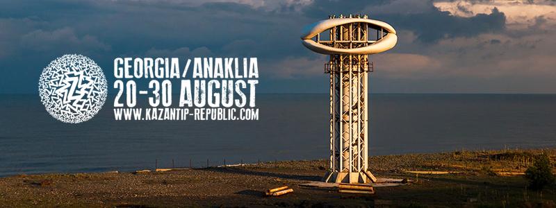 Фото: официальный сайт Республики КаZантип