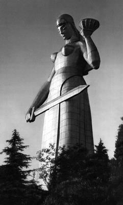 Вторая версия скульптуры. Фото: Википедиа