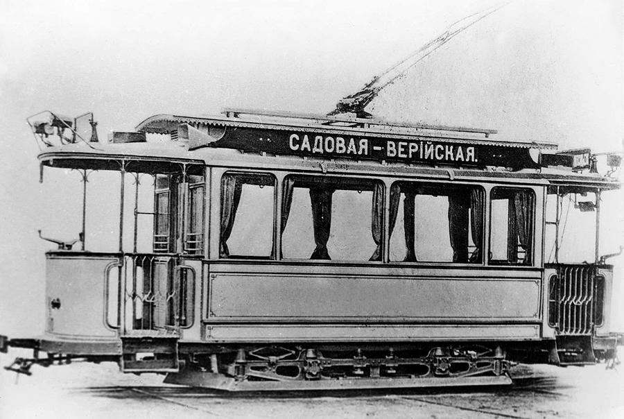 1904-1917-02-d.jpg