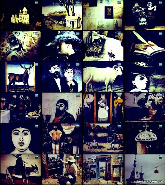 Арабески Параджанов2.jpg