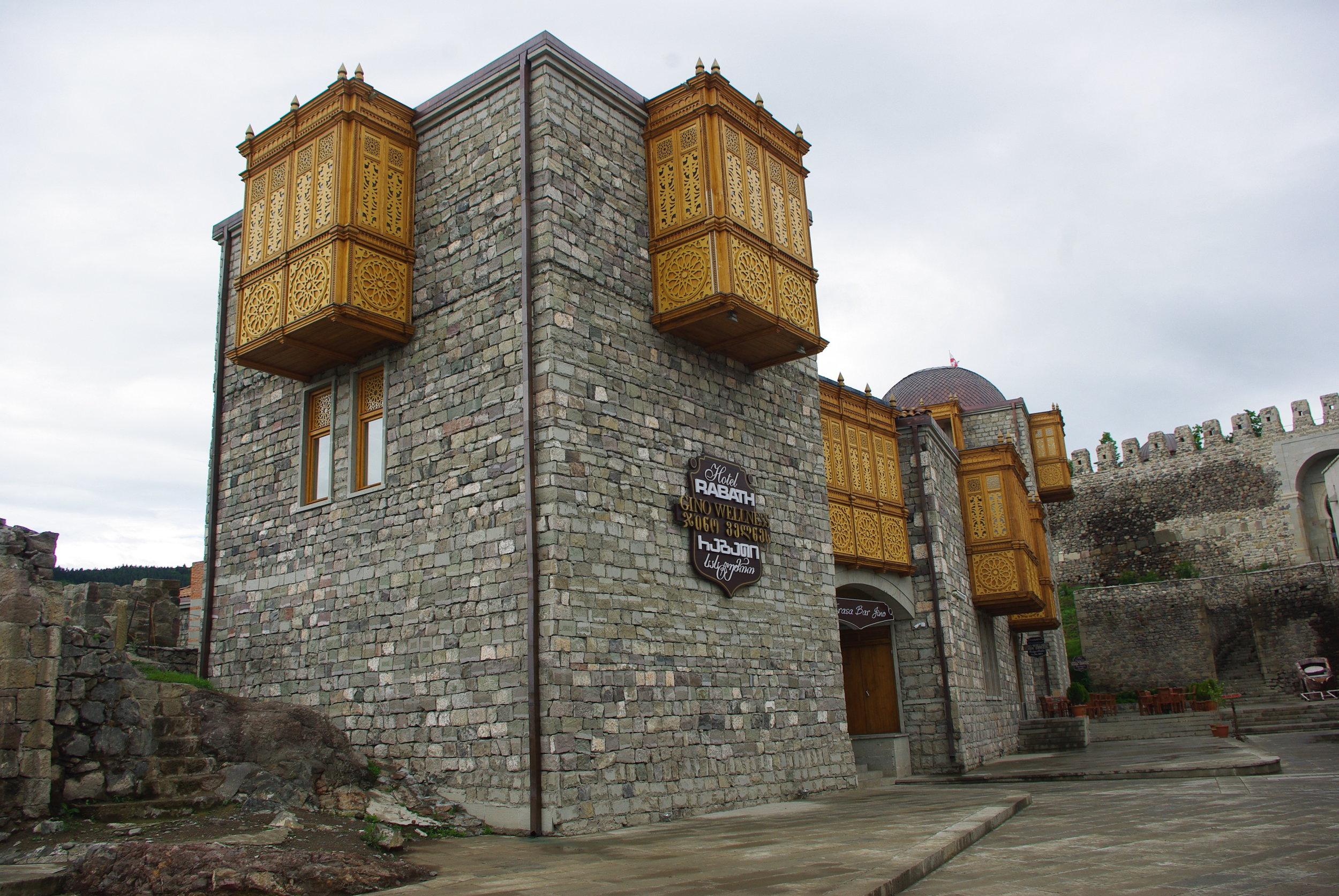 1206 Рабати Тбилиси ЮраIMGP0013.JPG