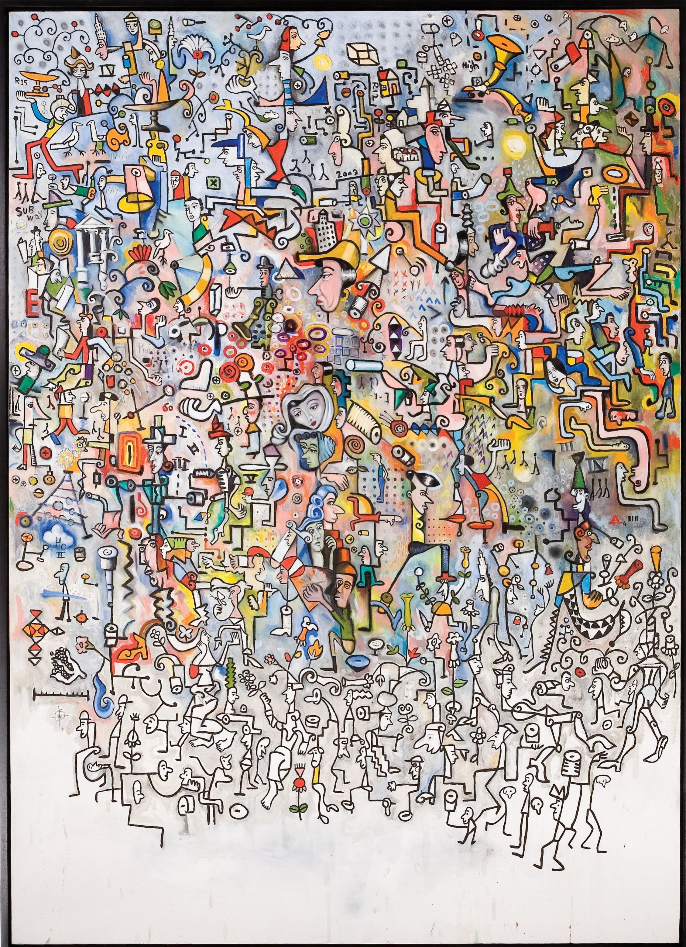 """Conscious   oil on canvas  92 x 66""""  2006-2007"""