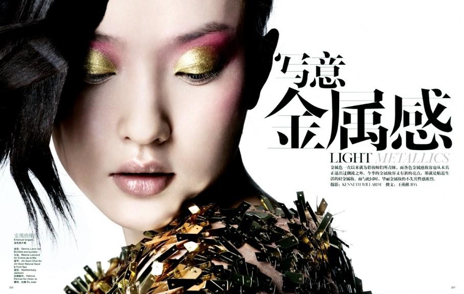 Vogue_Metallics02_highresforweb_4dd.w907.h576.jpg