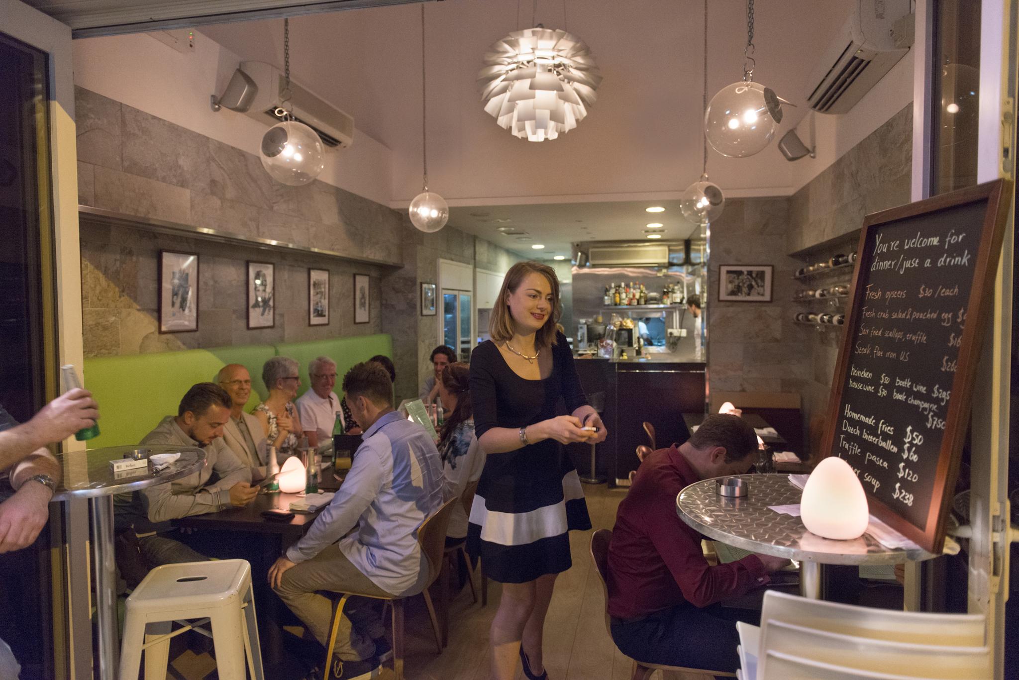 238restaurant_BAR7487LR.jpg