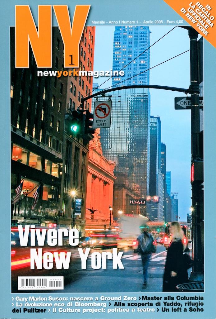 NY1New York Mag.Cover Page.jpg