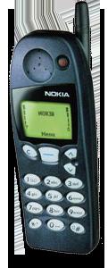 Nokia_5110_Black.png