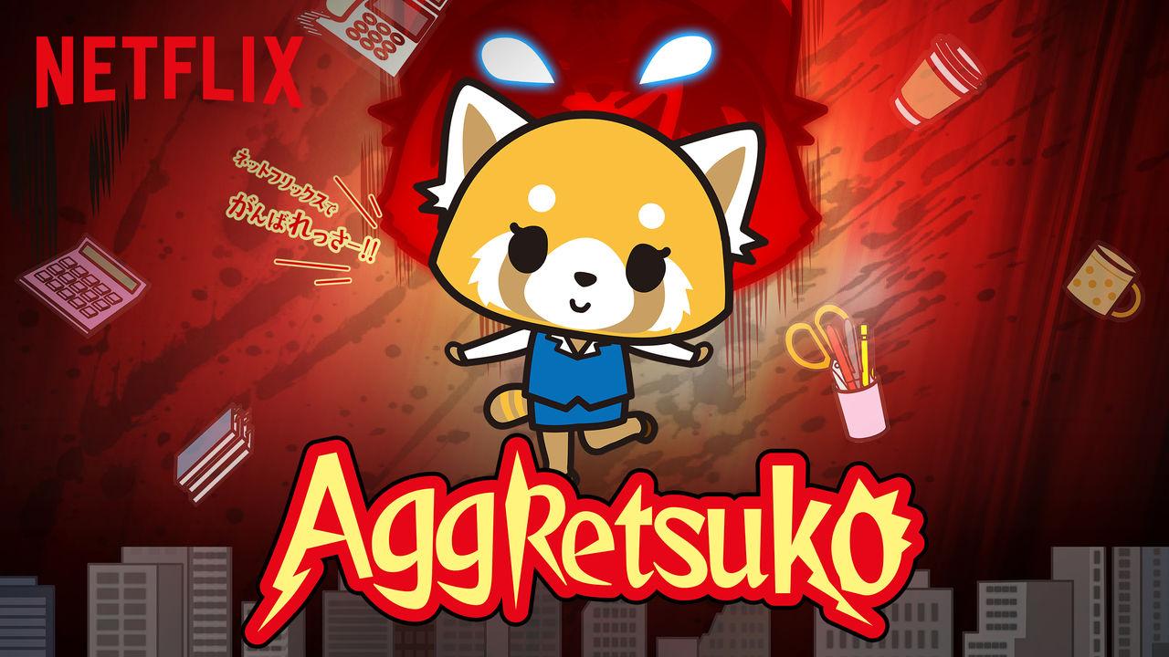 aggretsuko 1.jpg