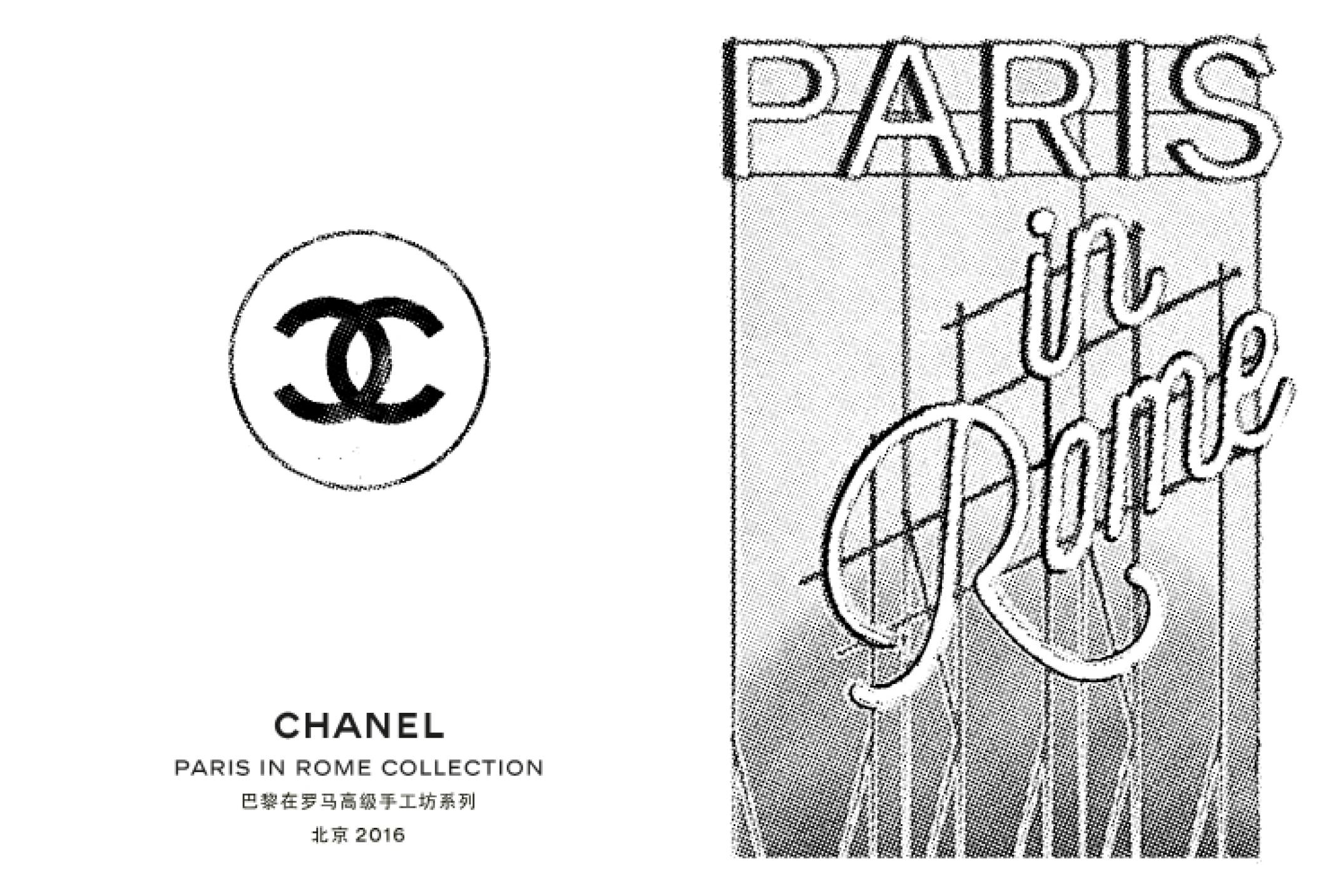 CHANEL Paris in Rome Beijing Replica Show