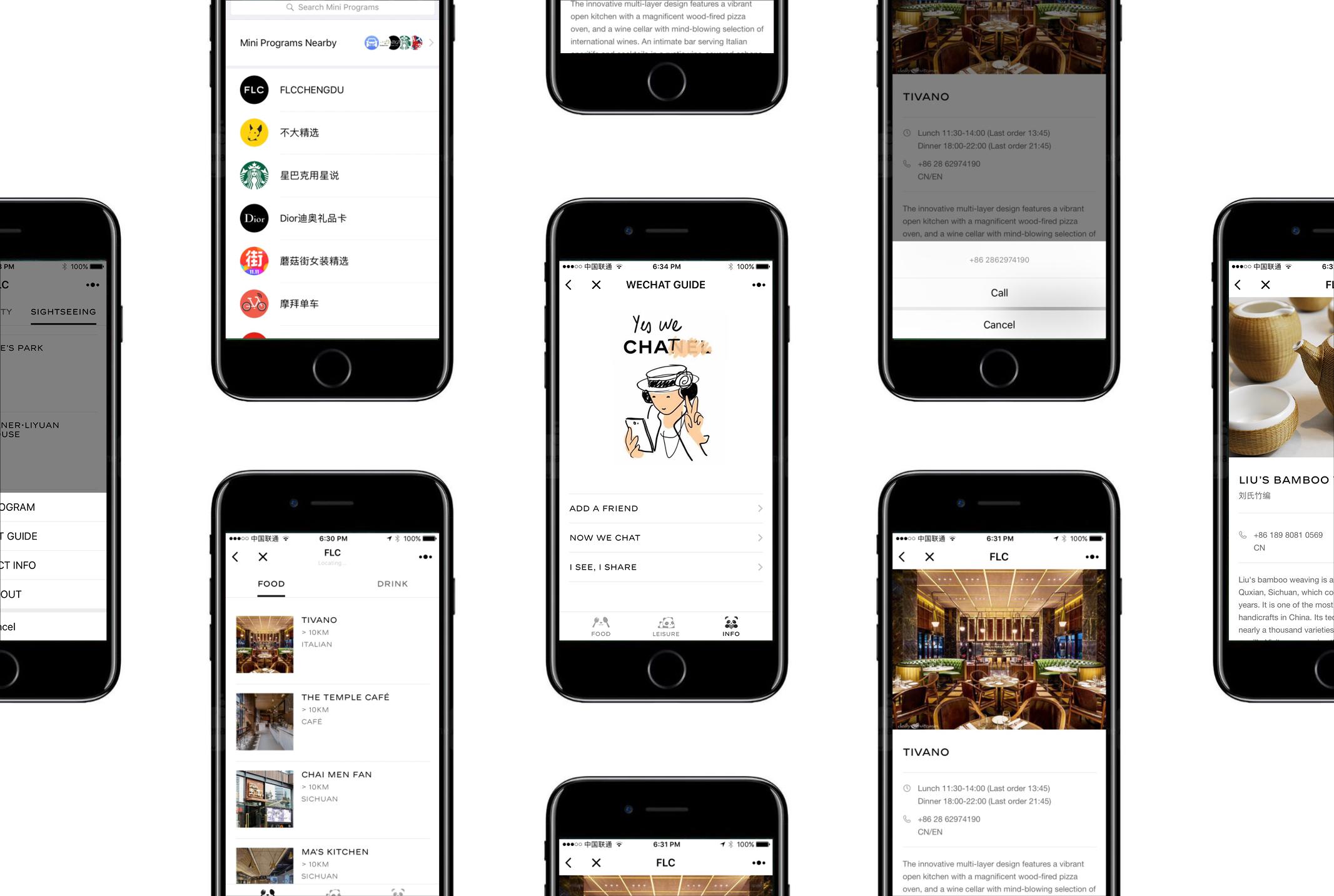 CHANEL City Guide WeChat Mini Program
