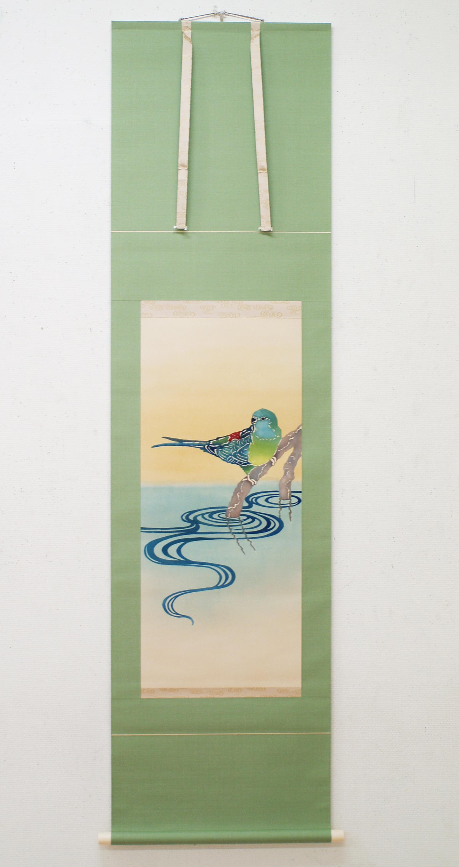 Red-Rumped-Parrot-2012.JPG