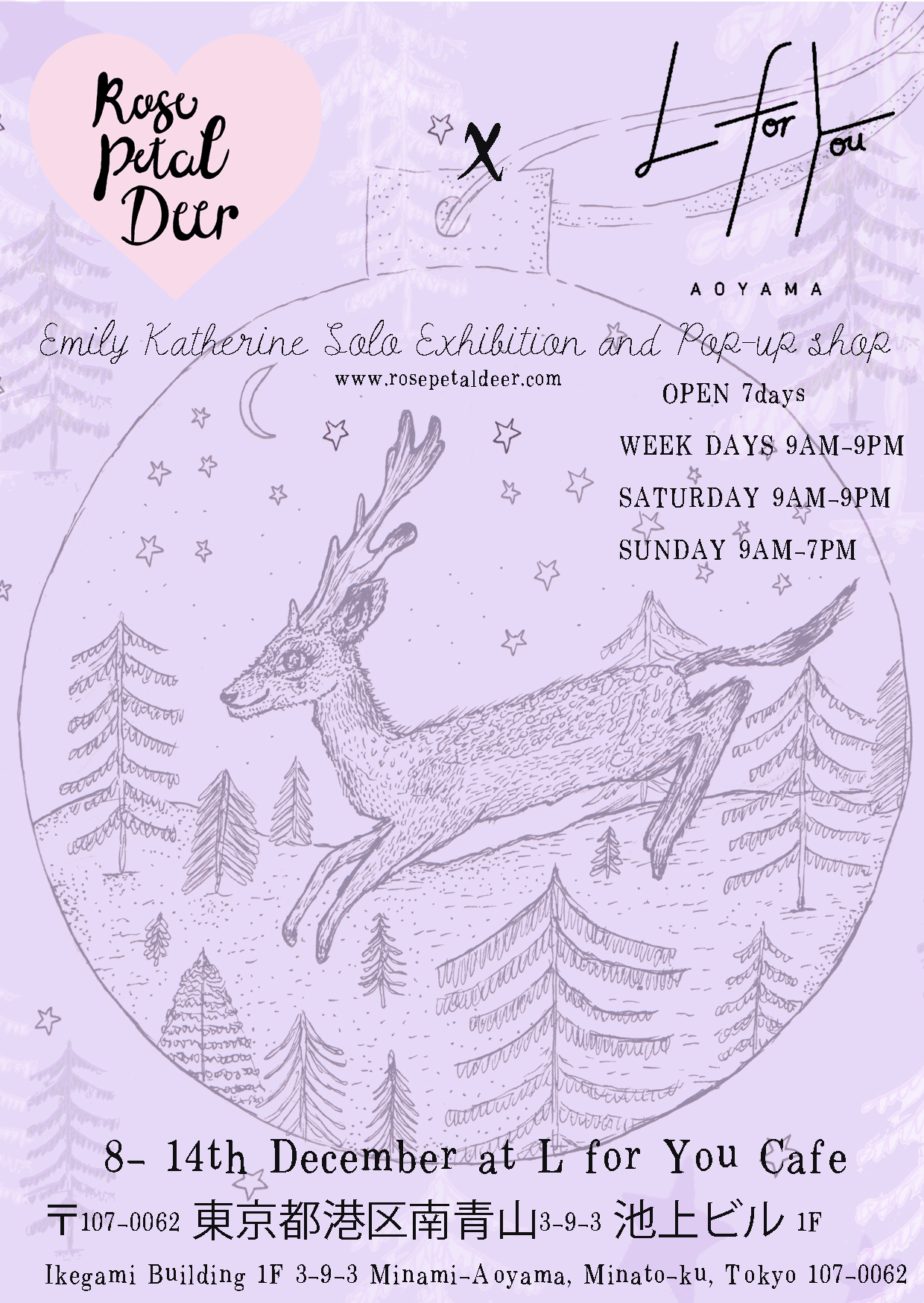 christmas flyer for exhibition.jpg