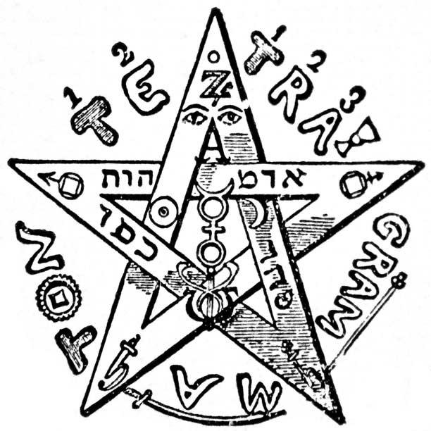 Pentagram_(Levi).jpg