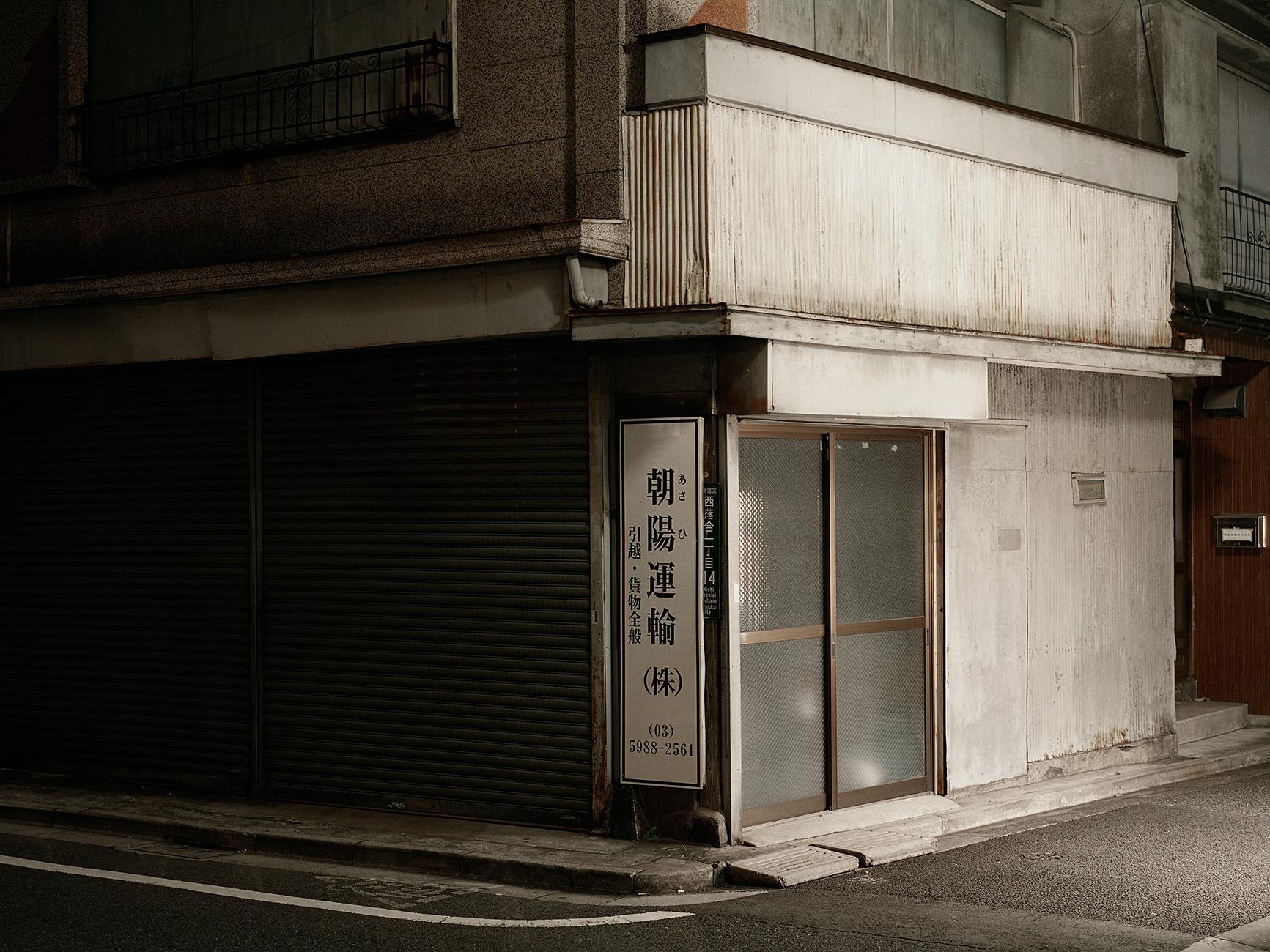 Gathorn Tokyo copy.jpg