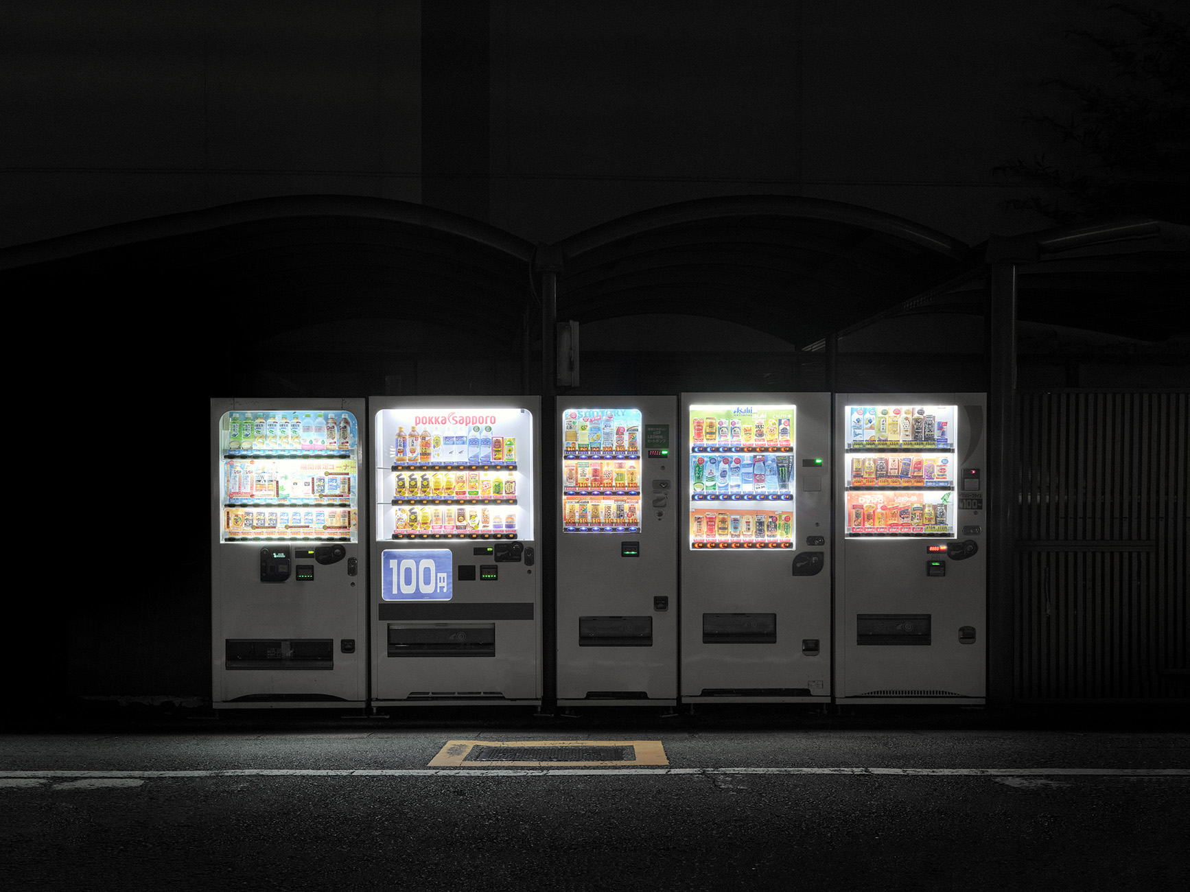 automat2_NY copy.jpg