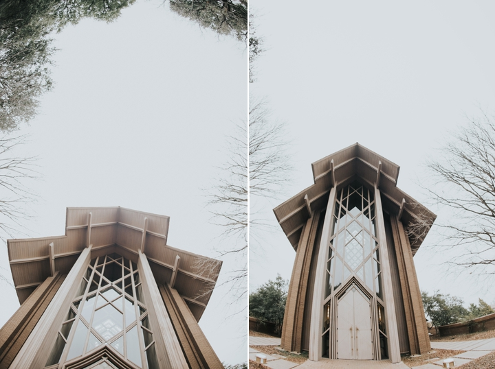 marty leonard chapel fort worth