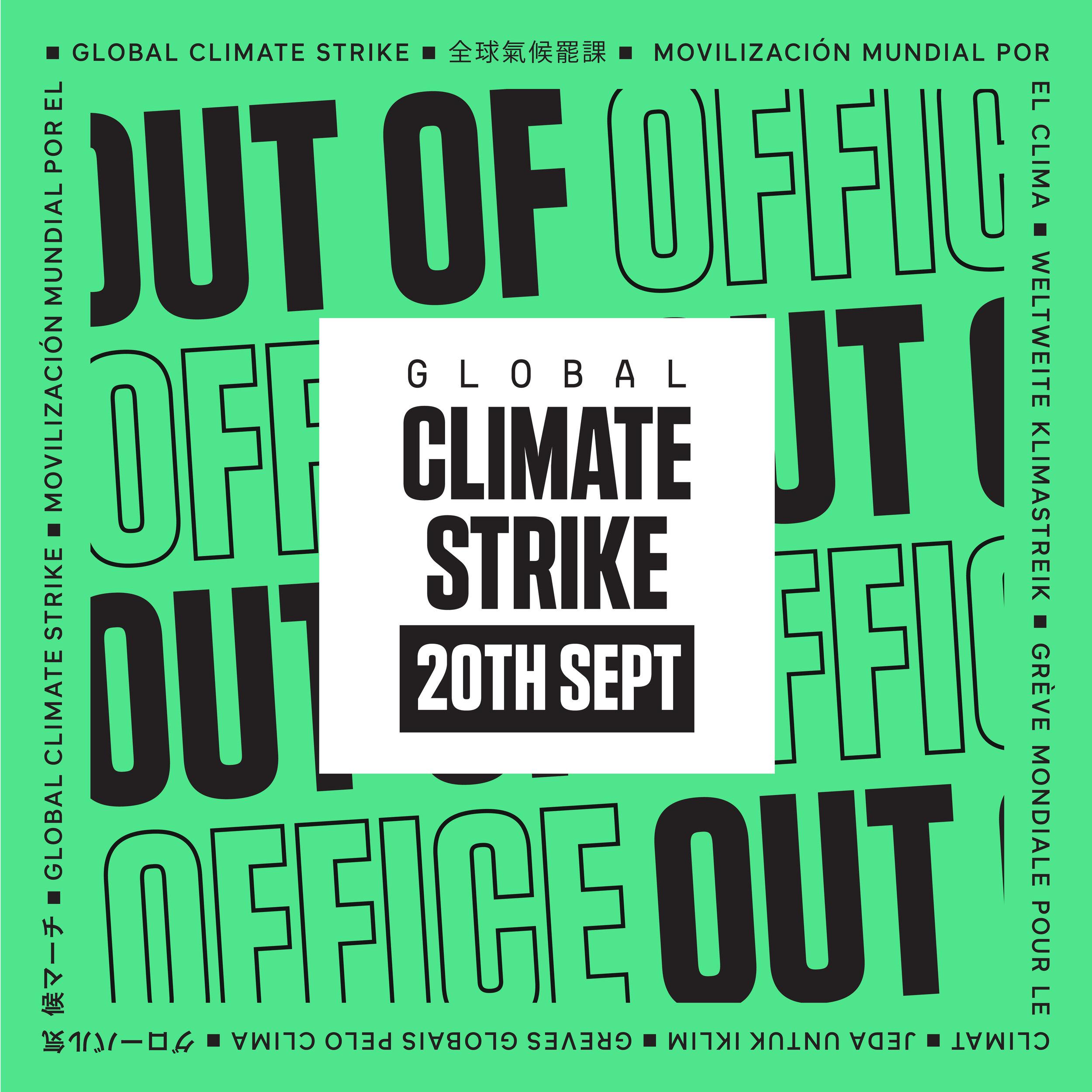 Out_Of_Office_EM_Headers_Out_Of_Office_EM_Header_G.jpg