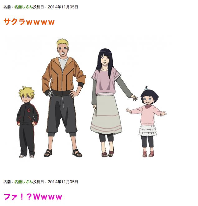 Is this the future? A leaked image from 4-Chan from Naruto the Last Movie.