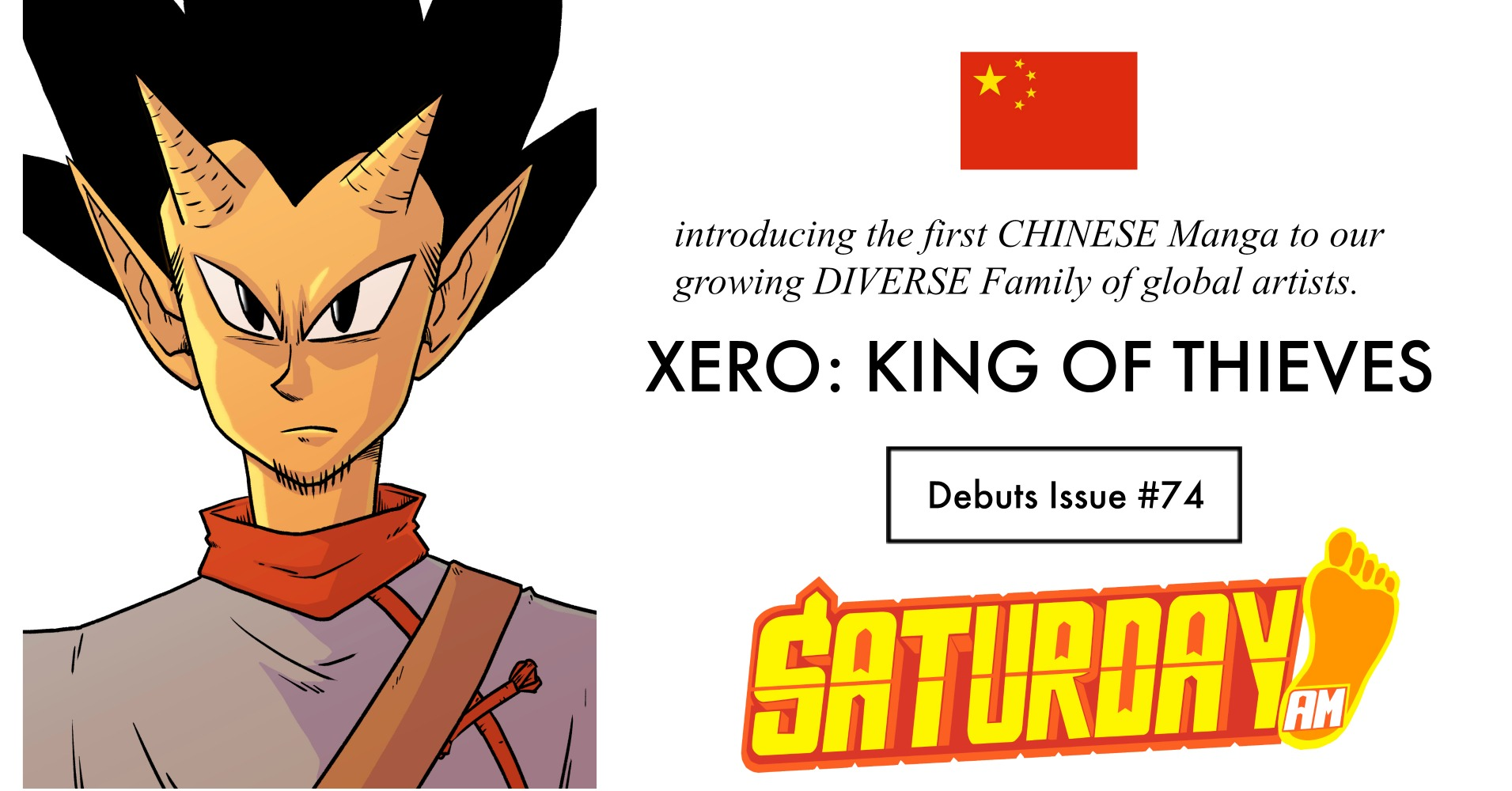 New shonen manga XERO: KING OF THIEVES is from China and will debut in Issue 74
