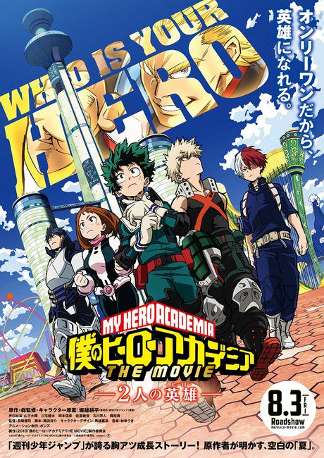 MY HERO ACADEMIA: THE TWO HEROES (8.3.2018) - A young All-Might, a character's hidden backstory, and a new character (hero? villain?) and the kids of Class 1-A converge into their first film. Your task - create the MOVIE POSTER, design the new character, determine whose backstory do we learn and what should be the climactic battle (obviously - Deku vs. somebody).