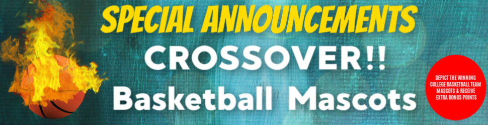 SPECIAL ANNOUNCEMENT basketball.png