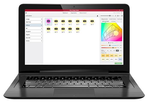 Ketra's free Design Studio software