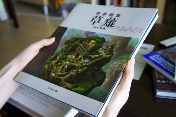 Kusanagi-Art-Book-1.jpg