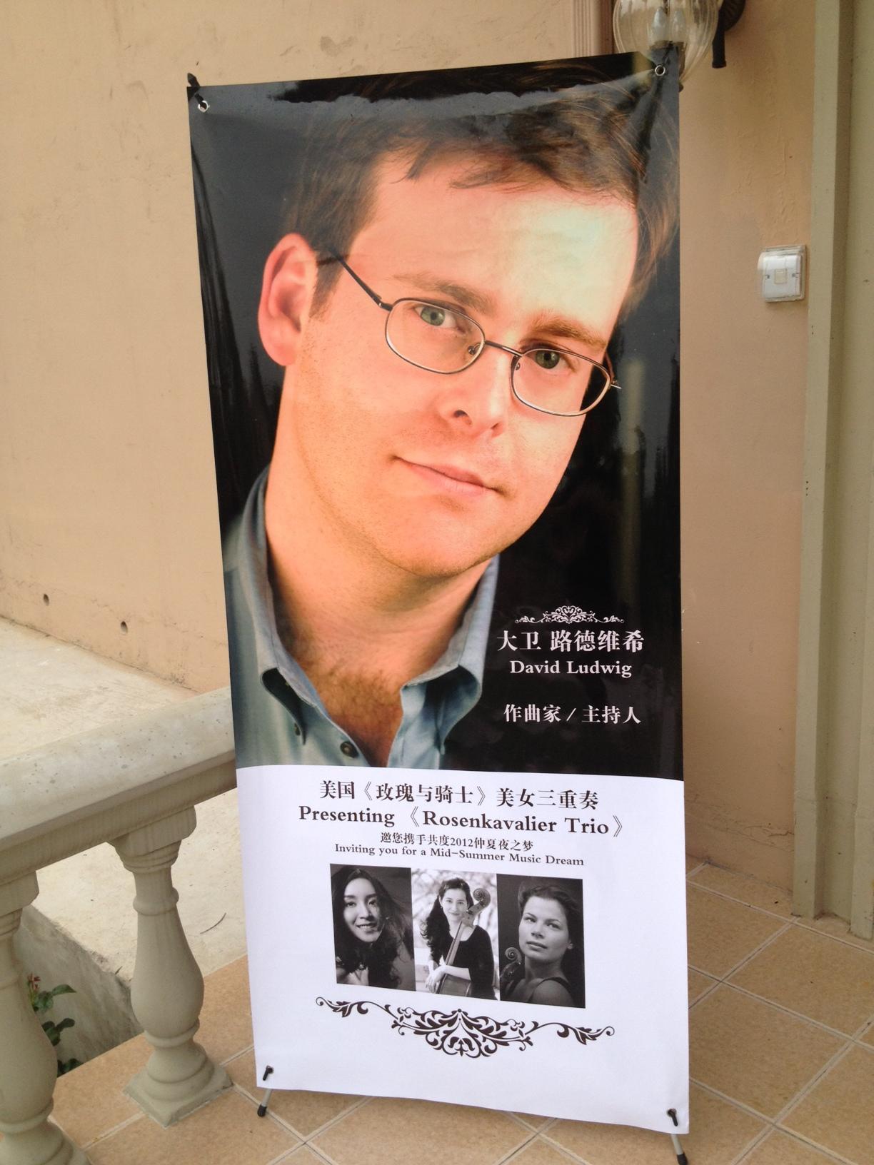 David in China.JPG