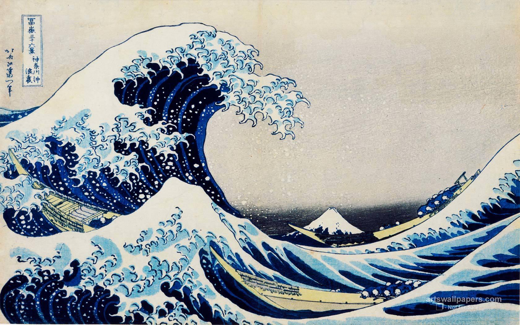 Ukiyo-e-Wallpaper-16801050.jpg