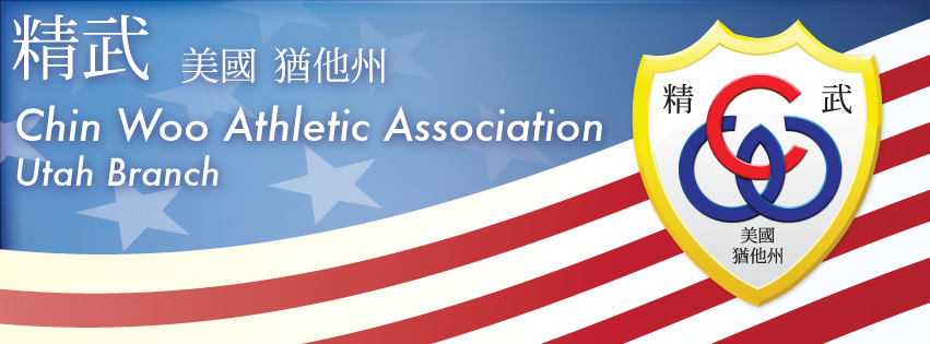The Jing Wu (Chin Woo) Physical Association, Utah Branch was established, by the supreme authority of the Taiwan Association President, August 3rd 2012