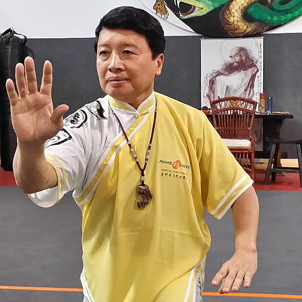 太極   Tai Chi