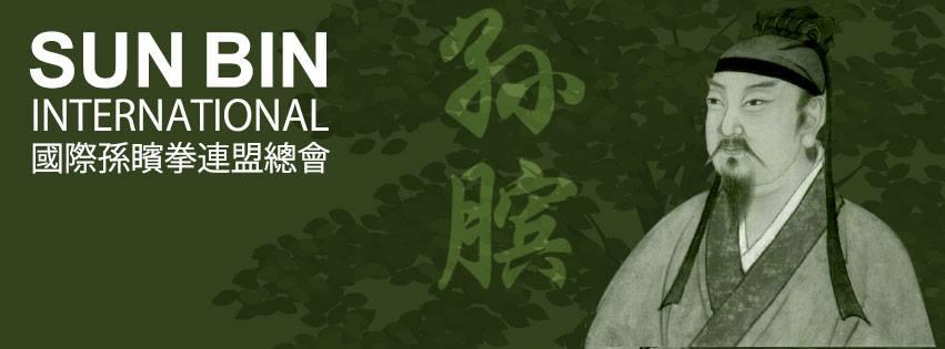 Sun Bin Banner FB.jpg