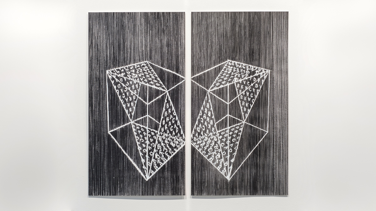 Ben Buswell   ABRACADABRA (Perish Like the Word) , 2015 graphite and non-photo blue on paper (diptych) 38 x 20inches (each)