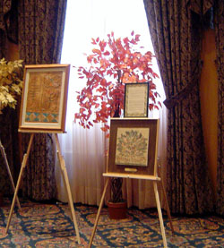 Private Hotel Exhibition  Montreal (November 2004)