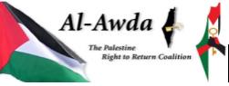Ninth Annual International Al-Awda Convention & Jerusalem Fund