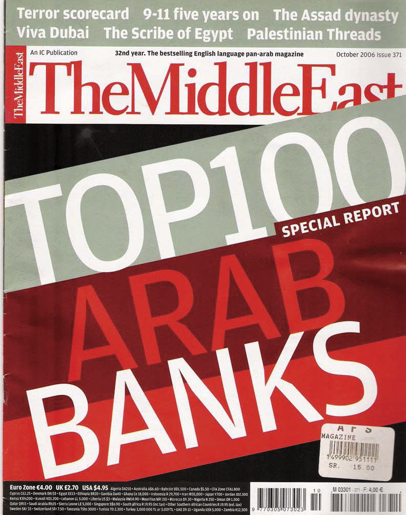 Middle East Magazine October 2006