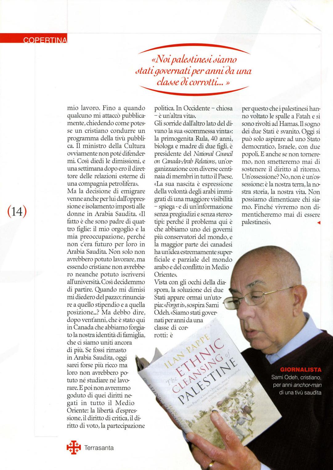 Terrasanta Magazine - Italy - Febuary 2010