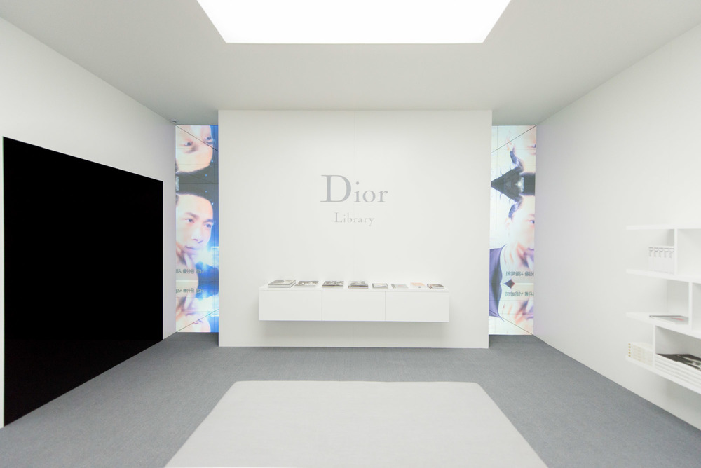 Dior Exhibition, Seoul, South Korea