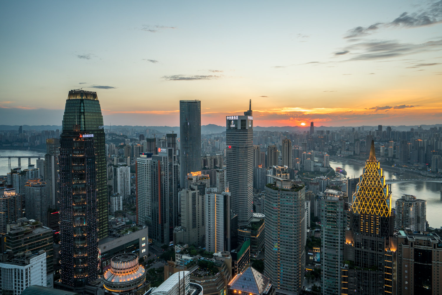 Downtown of Yuzhong district in the center of Chongqing China at Sunset