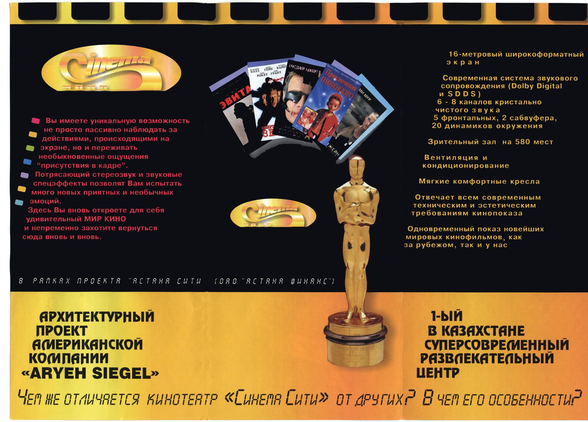 Kaz_brochure_2.jpg