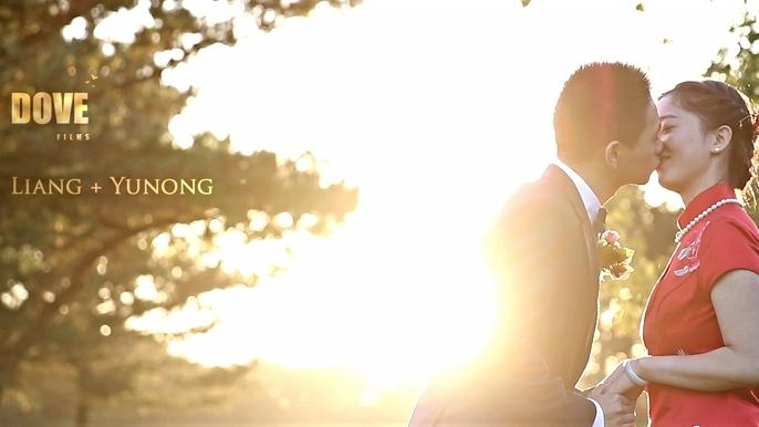Liang-&-Yunong-website.jpg