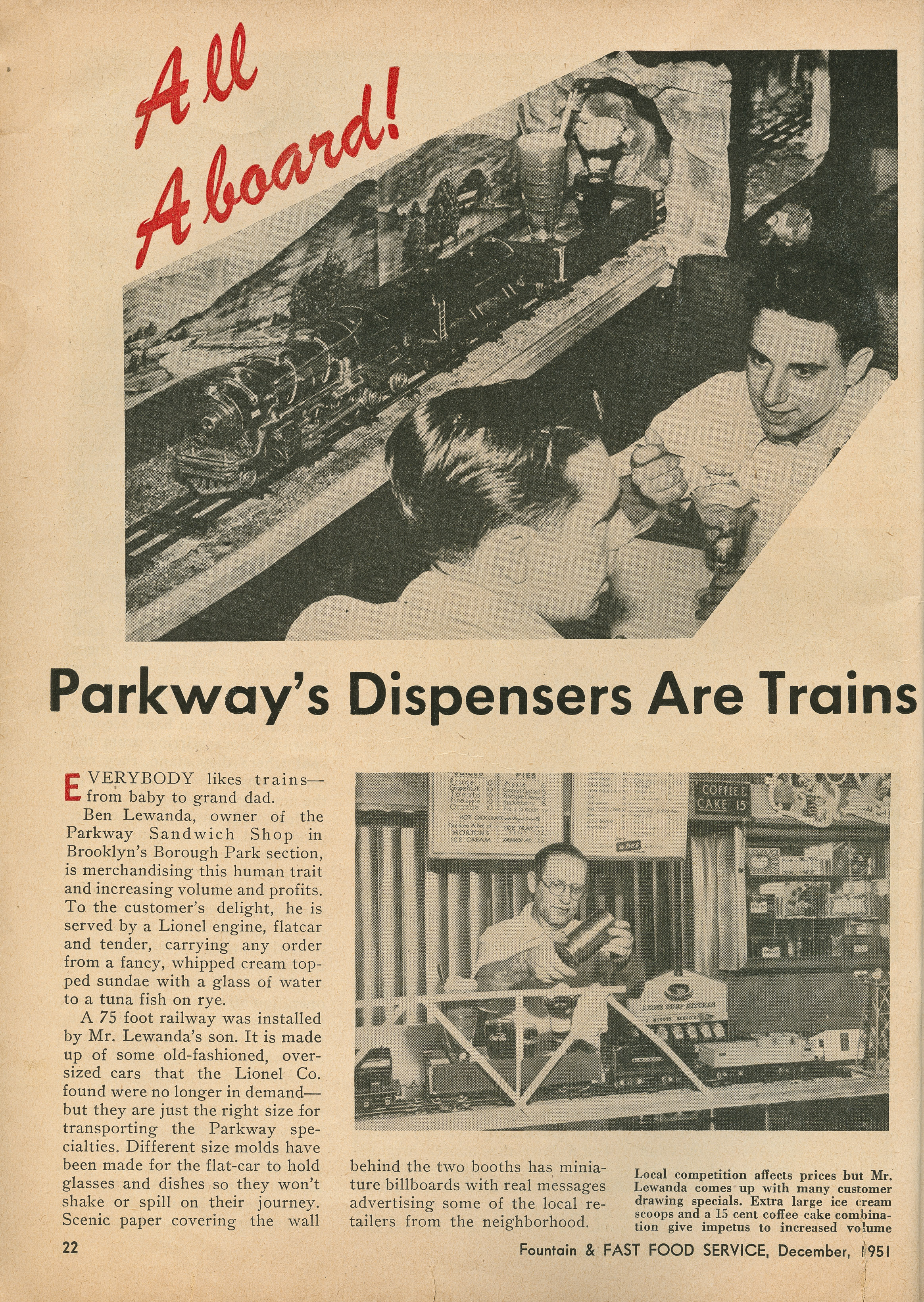 All Aboard!  Parkway's Dispensers Are Trains