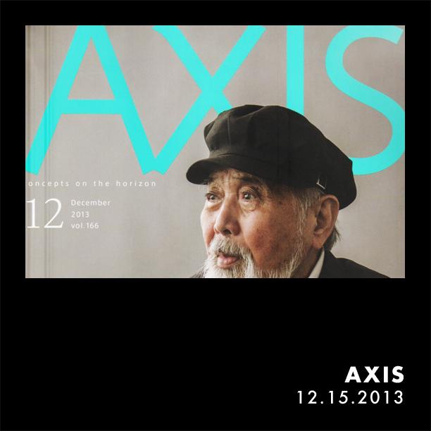 Press_image_axis_Opt2.jpg