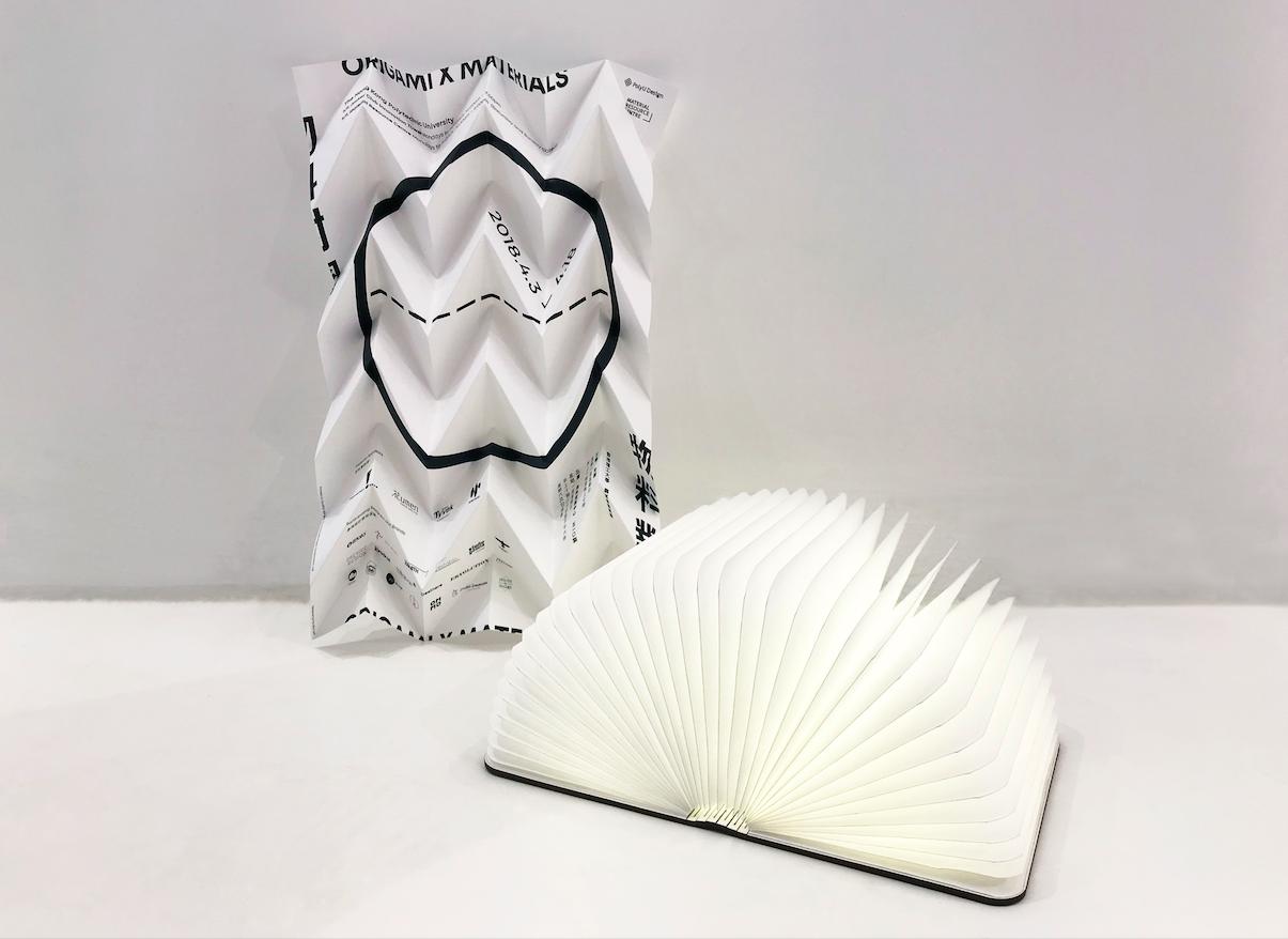 Origami x Materials Design Sharing at The Hong Kong Polytechnic University<span>Hong Kong, Apr. 2018