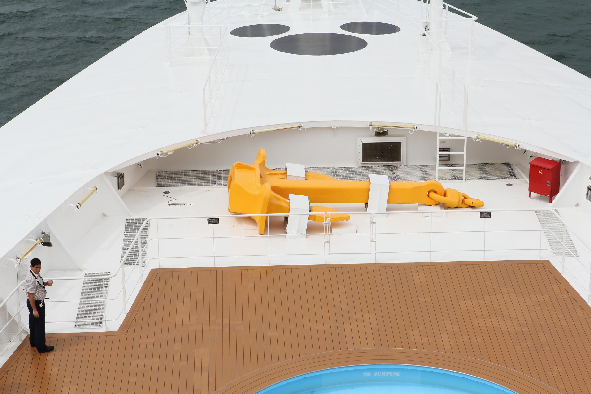 The spare anchor