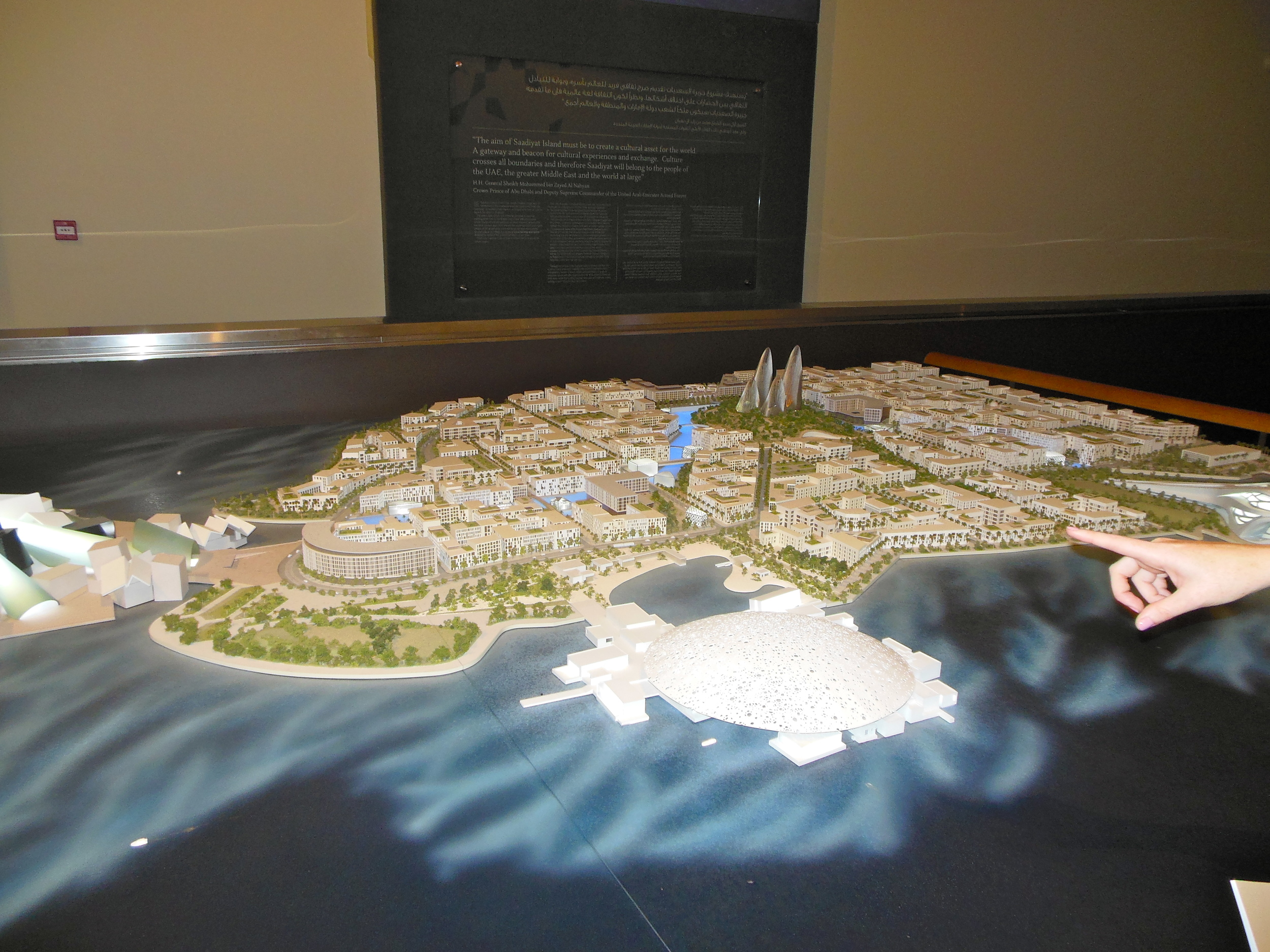 Model of Saadiyat Island Cultural District. The completed cultural district will include the Zayed National Museum, Louvre Abu Dhabi, Guggenheim Abu Dhabi, Maritime Museum, and a Performing Arts Centre. The district already includes the Manarat Al Saadiyat (open since 2009) and the UAE Pavilion (2011). Photo: Lucy Rees