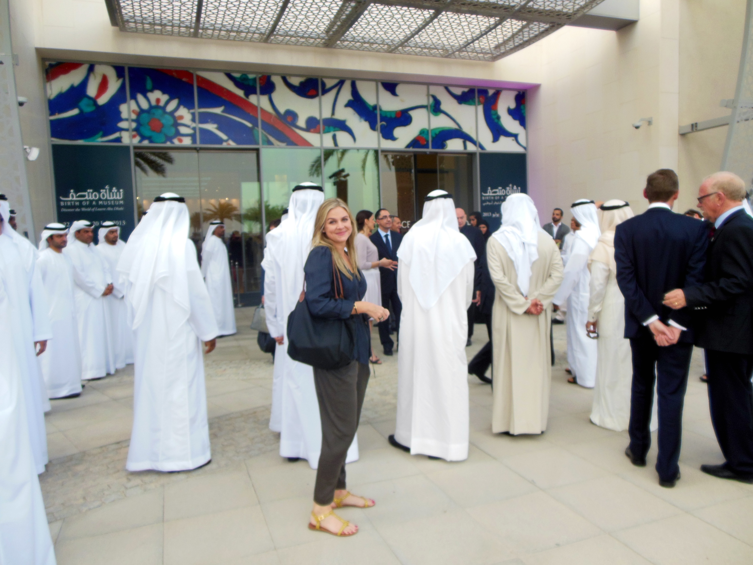 Standing outside the Manarat Al Saadiyat. Photo: Lucy Rees