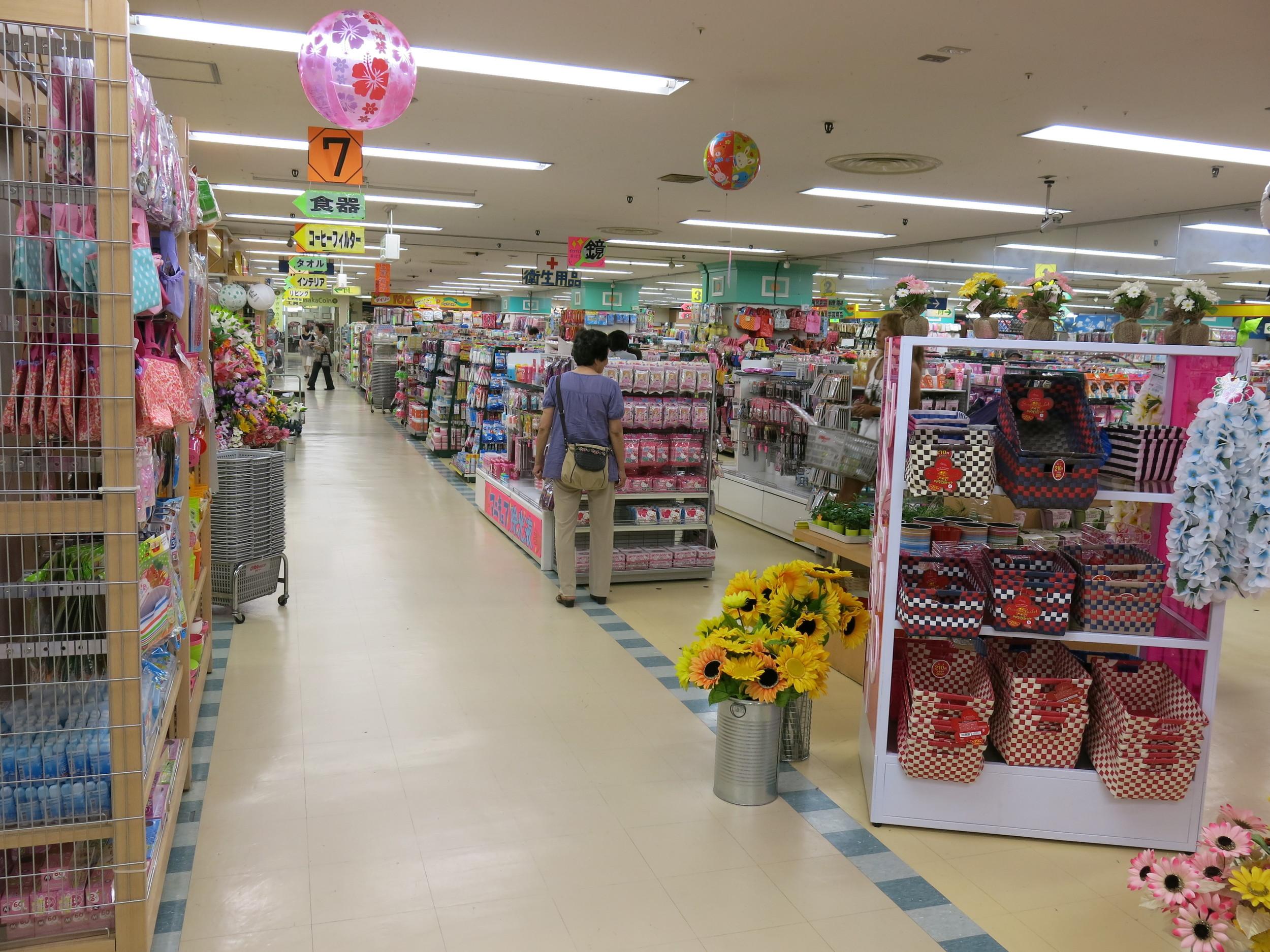 Okazaki CIBICO department store.